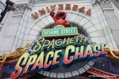 uss - spagheti space chase entrance